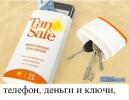 На_пляж_i2life.ru.jpg
