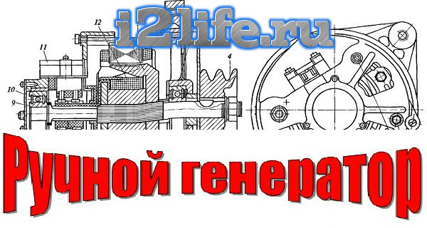 Generator-peremennogo-toka