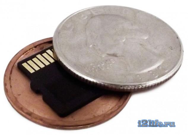 Флешка монета